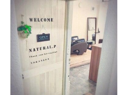 ナチュラルピー 千里丘店(Natural.P)の写真