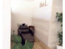 ヘアサロン ベル(hair salon BeL)の雰囲気(半個室のようなシャンプー台でつい夢の中へ・・・)