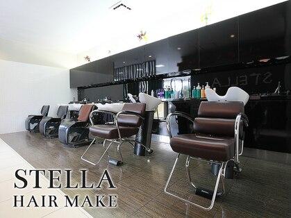 ステラ ヘアー メイク(STELLA HAIR MAKE)の写真