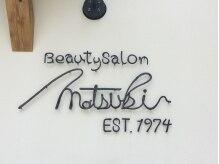 ビューティーサロン マツキ(Beauty Salon Matsuki)の雰囲気(お店 看板)