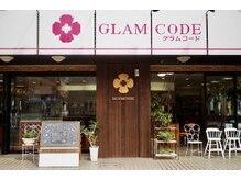 グラムコード(GLAMCODE)