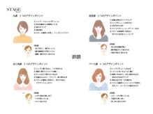 ステージ 今福鶴見店(stage)の雰囲気(似合わせ診断でお客様の魅力を最大限に引き出します!)