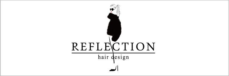 リフレクション(Reflection)のサロンヘッダー