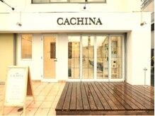 カチーナ 三軒茶屋(CACHINA)の雰囲気(【三軒茶屋】4席のカフェ風サロンカチーナ三軒茶屋☆)