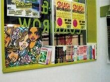 ウィッチクラフトストア(WITCHCRAFT STORE)の雰囲気(女の子に人気の漫画も充実★アートもおしゃれ感★)