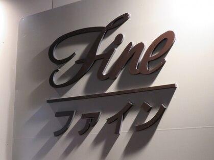 ファイン美容室 旭川神楽岡店(Fine)の写真