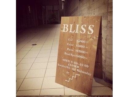 ブリス(BLISS)の写真