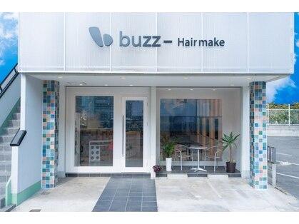 バズ ヘアーメイク(buzz Hair make)の写真