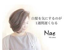 ナエ(Nae)