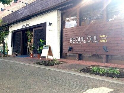 グルグル 妙典店(GULGUL)の写真