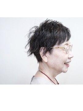 マグネットヘアートラスト(MAGNET HAIR trust)髪遊び