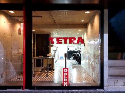 テトラ TETRA