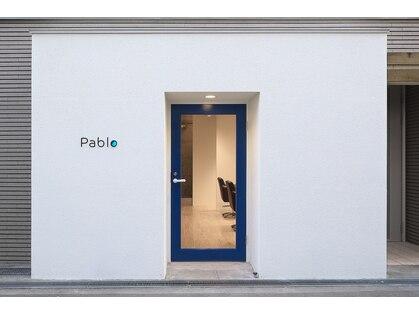 パブロ(Pablo)の写真