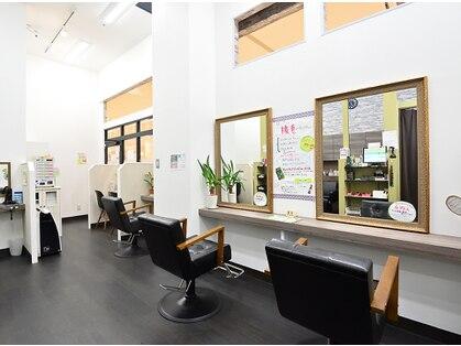 オーガニックハーブヘアカラー専門店Garden 鎌ヶ谷店