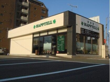 ハピエル 高田店(HAPPYELL) 画像