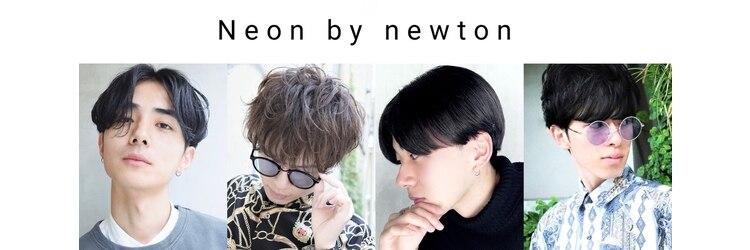 ネオン バイ ニュートン(Neon by Newton)のサロンヘッダー