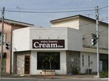 エンジョイビューティークリームデュエ(enjoy beauty cream due)