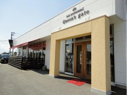 クィーンズゲート和戸店の写真