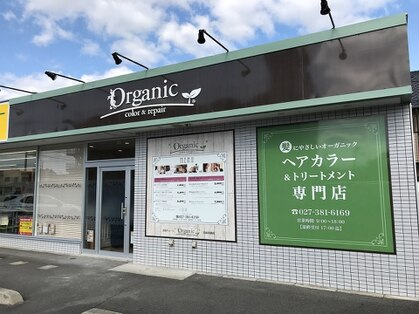 オーガニック 高崎筑縄店(Organic)の写真