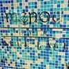 ヘアーメノウ ブルーレース ヘアメノウ ブルーレース(hair menou BLUE LACE)のお店ロゴ