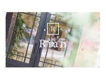 Rian宮前店