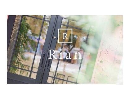 リアン 宮前店(Rian)の写真
