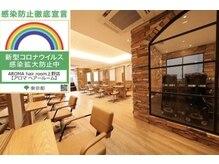 アロマ ヘア ルーム 上野御徒町店(AROMA hair room)