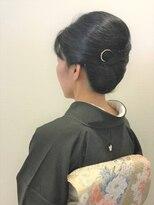 横濱ハイカラ美容院(haikara美容院)留袖用アップスタイル