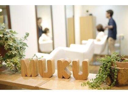 ムク(MUKU)の写真