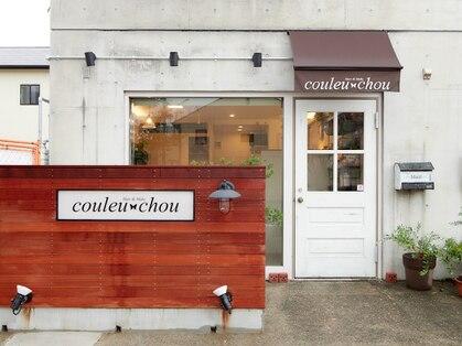 クルーシュ(couleu-chou)の写真