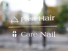ファストヘア(FAST HAIR)の雰囲気(【西大島駅徒歩5分】ご来店お待ちしております。)