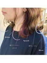 スーベニール(souvenir)■白髪対応■ティントバーインナーカラーイヤリングカラーピンク