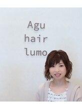 アグ ヘアー ルーモ 一関店(Agu hair lumo)高橋 裕美