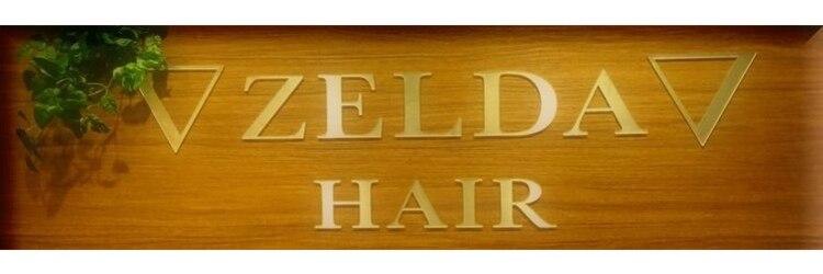 ゼルダヘアー(ZELDA HAIR)のサロンヘッダー