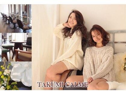 タクミカルム TAKUMI CALMEの写真