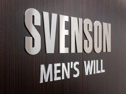 メンズ ウィル バイ スヴェンソン 名古屋スタジオ(MEN'S WILL by SVENSON)の写真