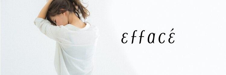 エファッセ 鴻巣2号店(efface)のサロンヘッダー