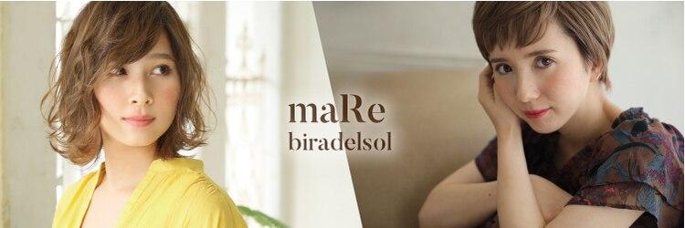 ビラデルソル マレ 長久手店(biradelsol maRe)のサロンヘッダー