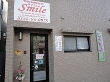 美容室 スマイル(Smile)