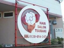 ヘアサロン ツバキ(Hairsalon Tsubaki)の雰囲気(レトロで可愛い看板が目印です♪)