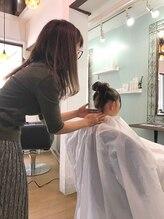 ヘアーアンドビューティービアンカ(Hair&Beauty Bianca)
