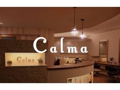 カルマサロン(Calma SALON)