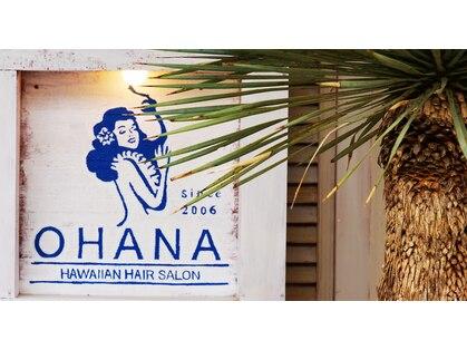 オハナ(OHANA)の写真