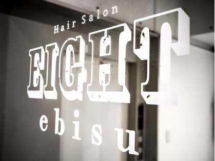エイト 恵比寿店(EIGHT ebisu)の写真