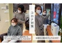 ハナガタ 門前仲町店(HANAGATA)の雰囲気(スタッフ及びお客様のマスク着用、定期的な換気を行っております)