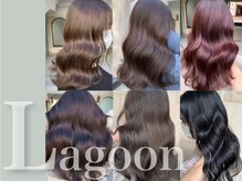 LAGOONのイチオシ♪『ブリーチ無しで透明感カラーに?』【Wシルクカラー】の特徴♪