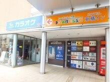 バーバーモーゾ(barber mo-zo)の雰囲気(新潟駅東側連絡通路からも入れます!)
