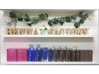 ヘナ ファクトリー 十条店の写真