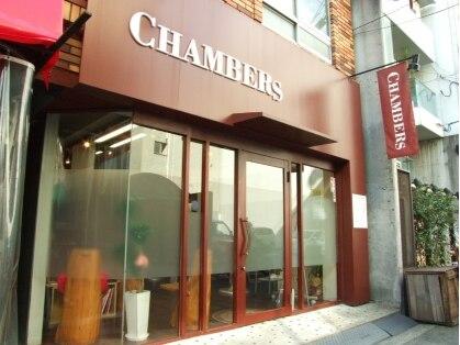 チェンバーズ(CHAMBERs)の写真