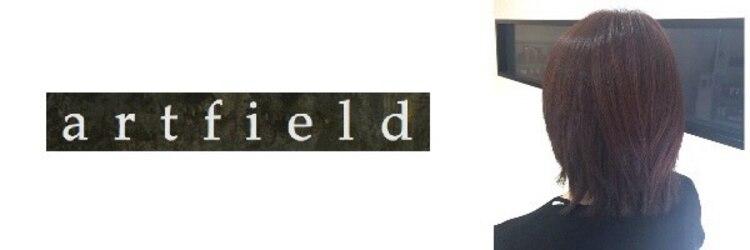 アートフィールド(artfield)のサロンヘッダー